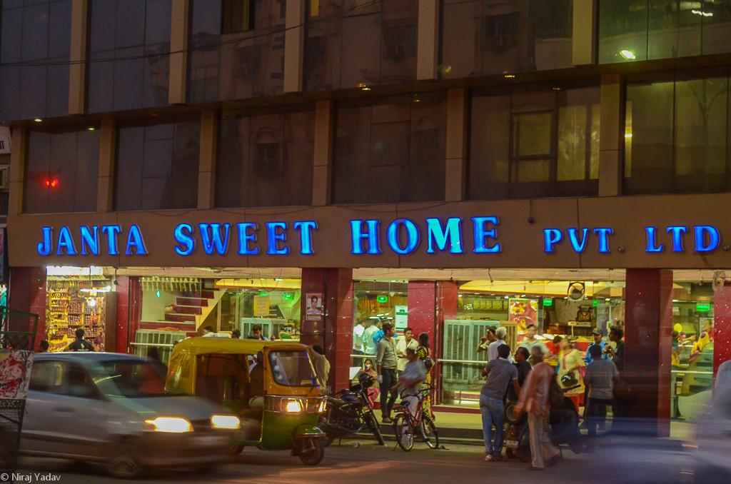 Jodhpur famous sweets