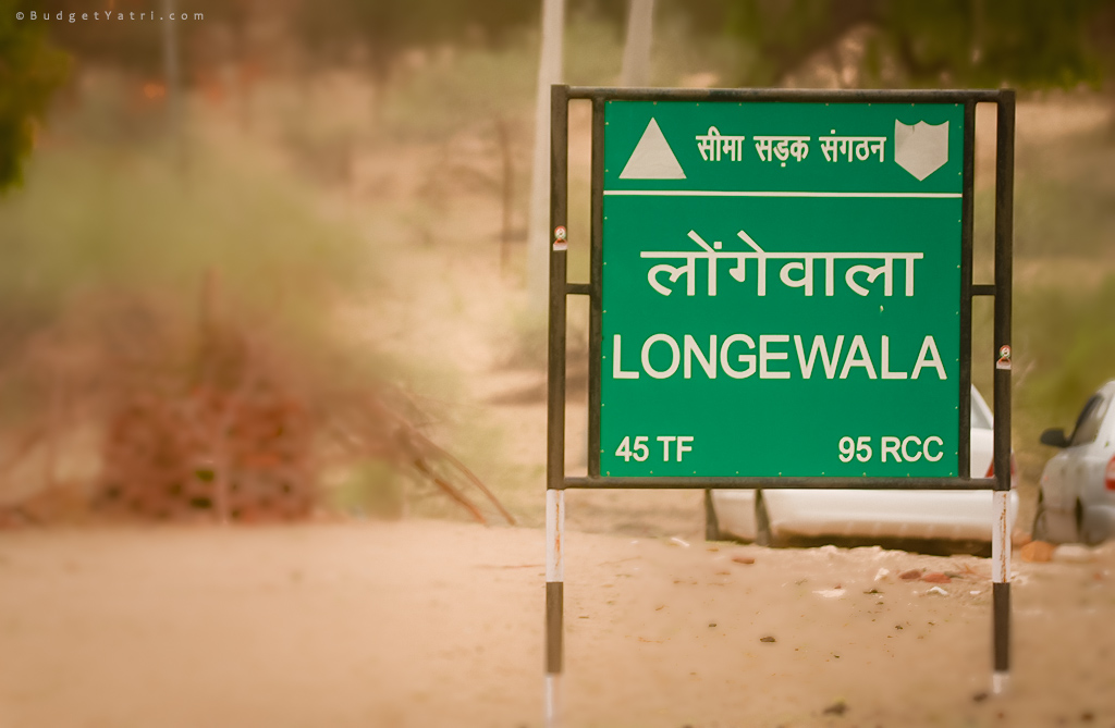 Longewala-border-post-Jaisalmer