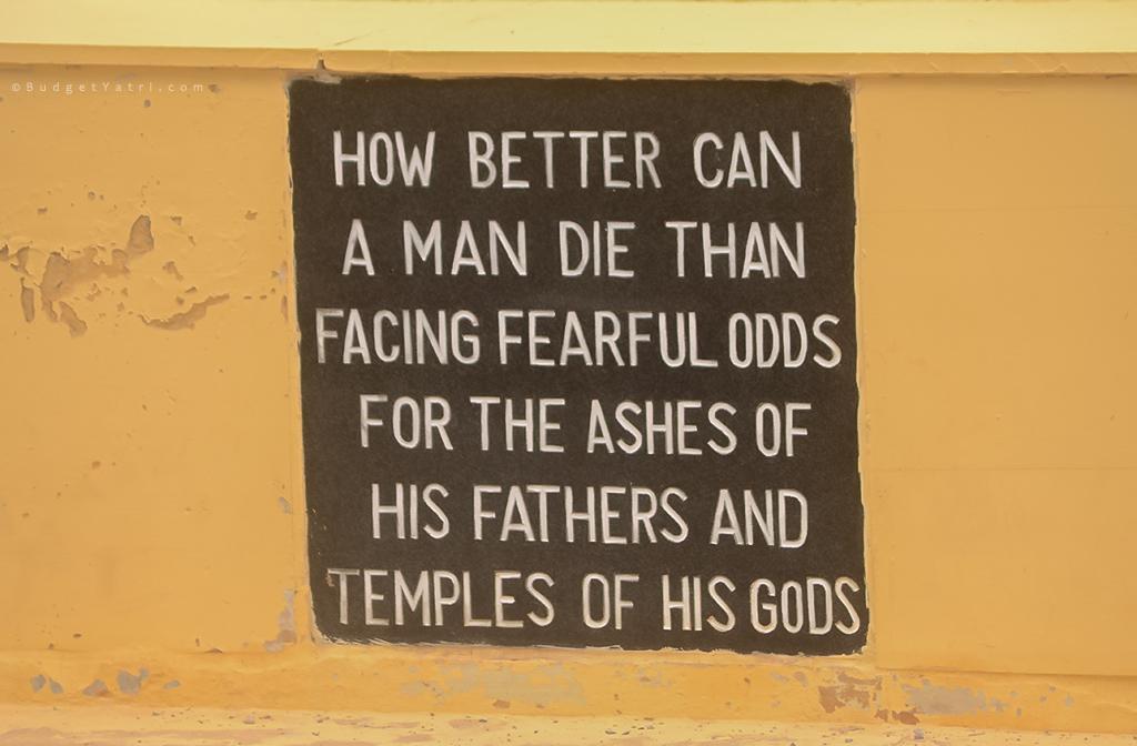 Longewala-indian-army-quotes-1