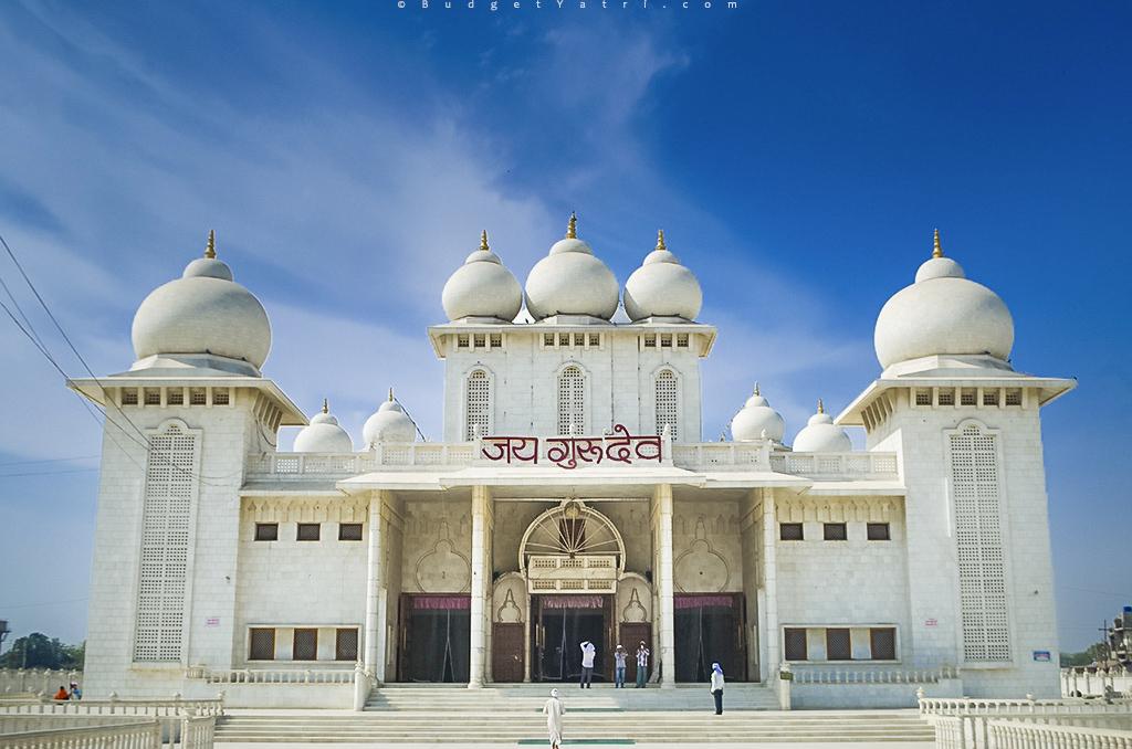 Jai gurudev temple