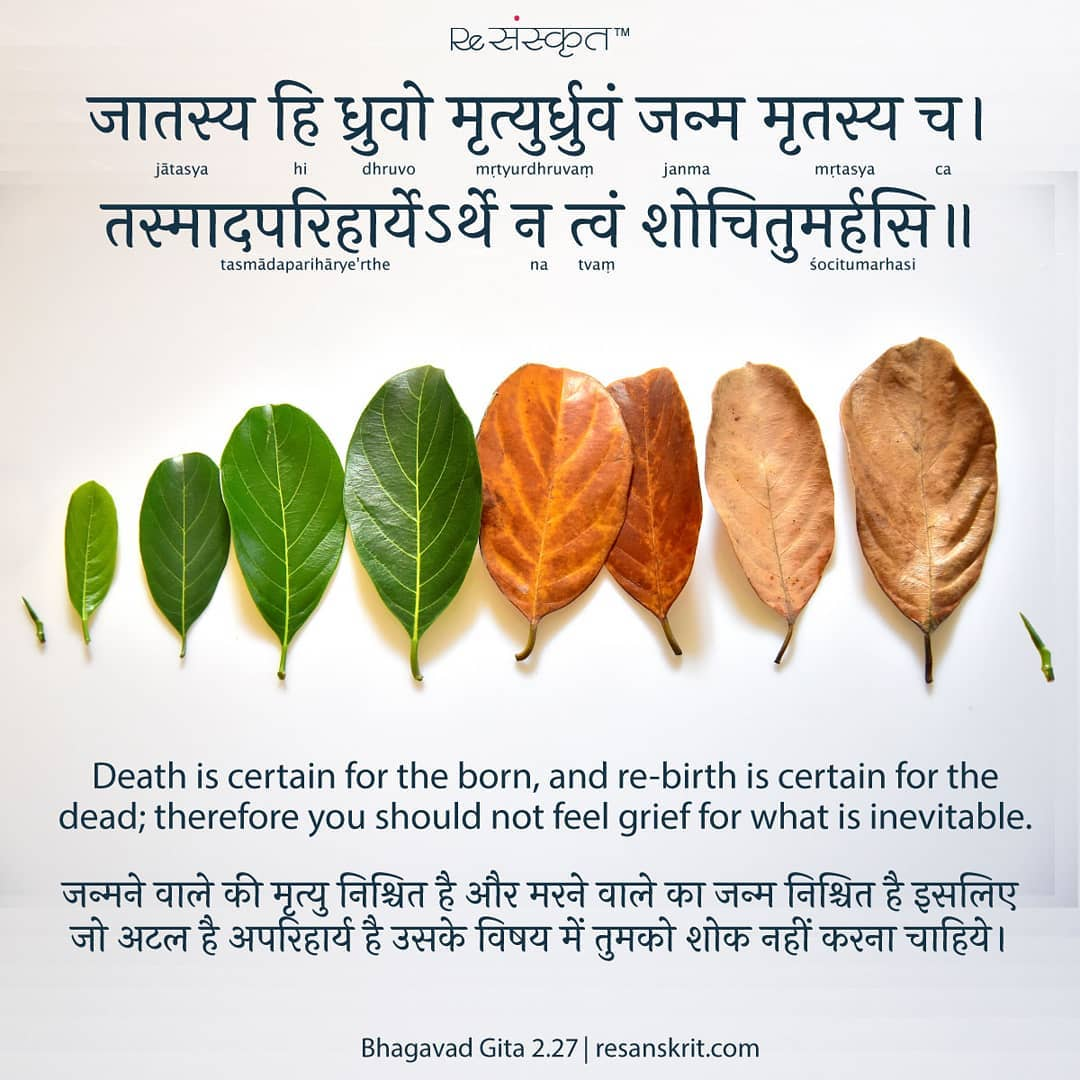 quotes in sanskrit